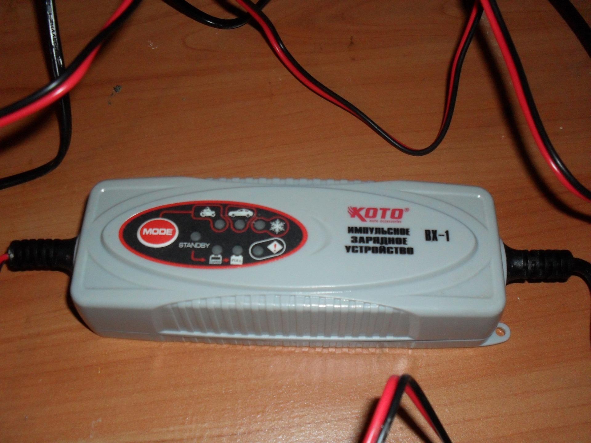 Зарядное устройство для автомобильного аккумулятора своими 43