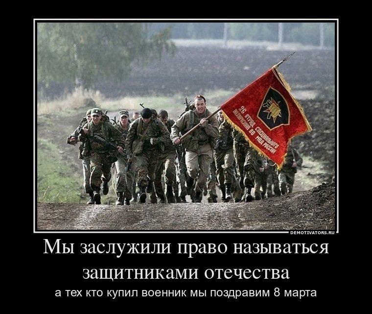 Поздравление тому кто служил в армии