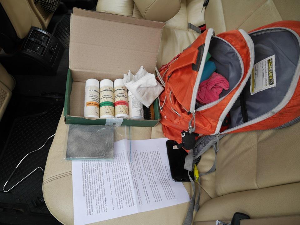 d1ce5f2s 960 - Чем покрасить кожу в автомобиле своими руками