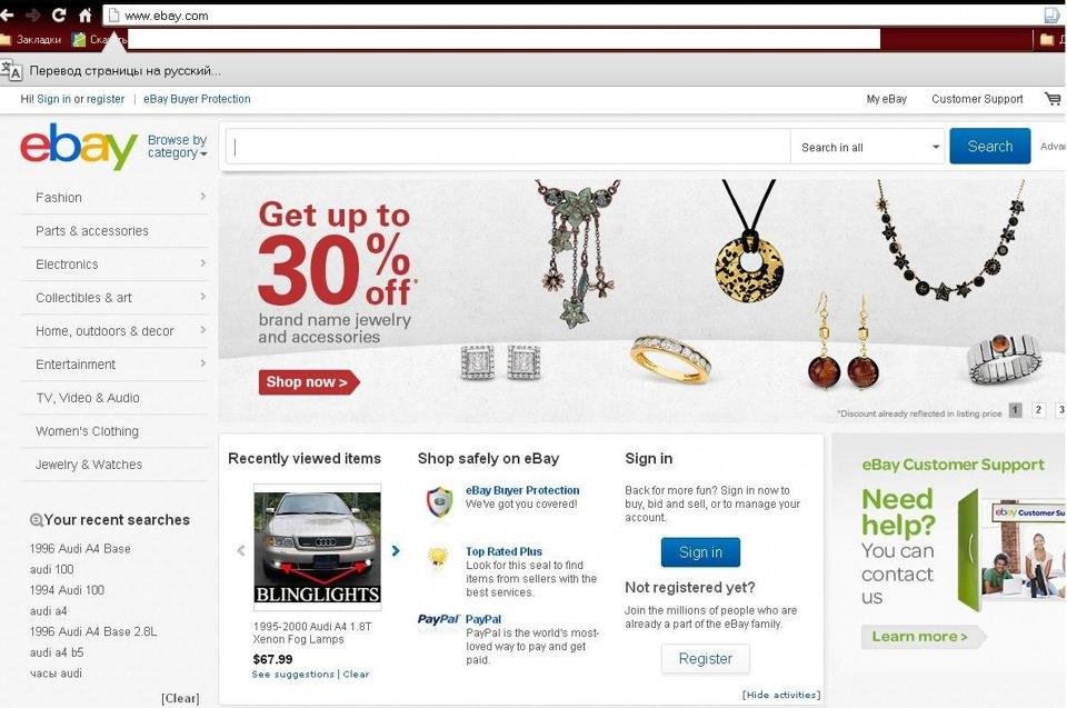 Ebay Images Chrome