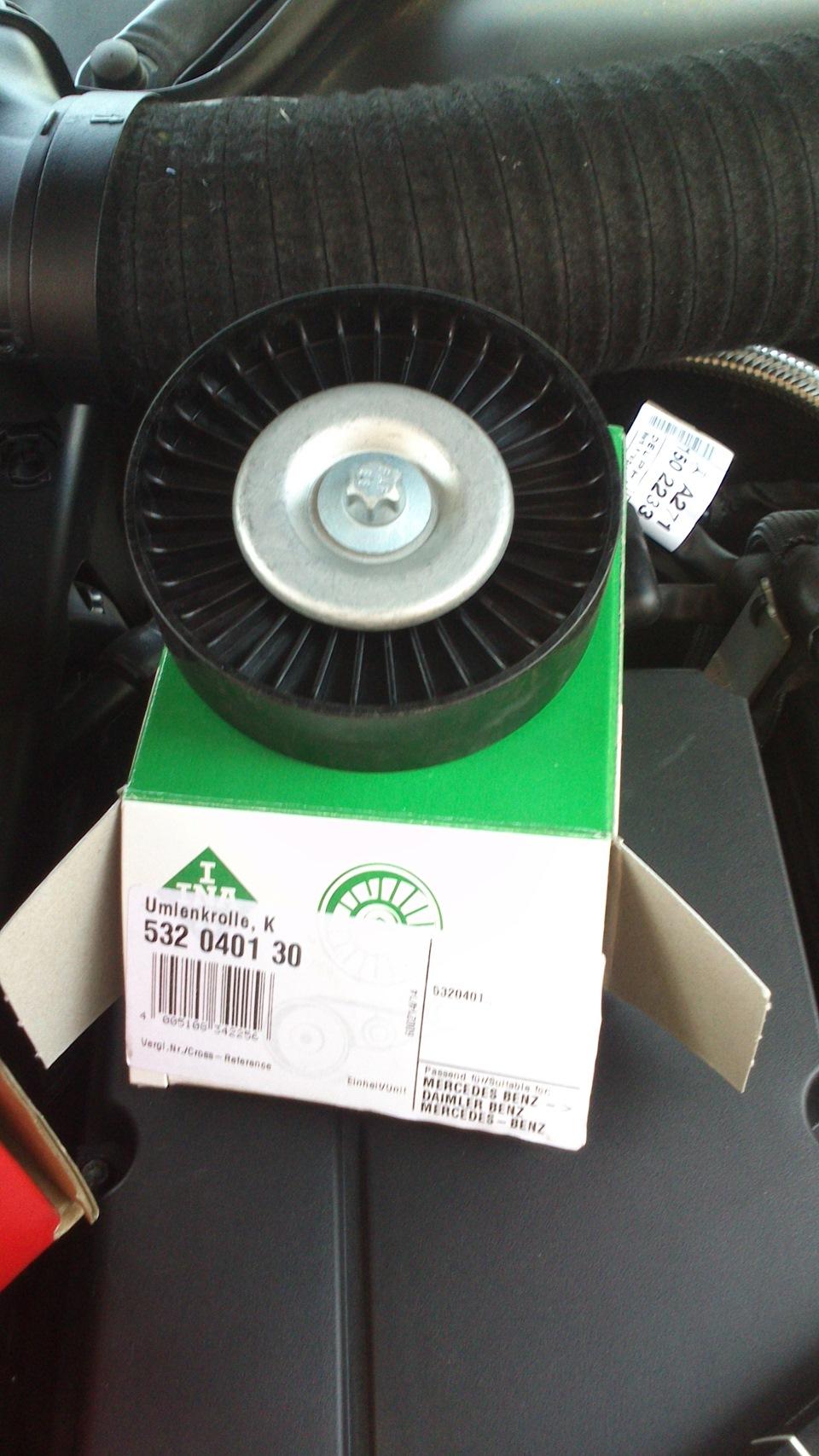 схема двигателя мерседес е200 ремень грм
