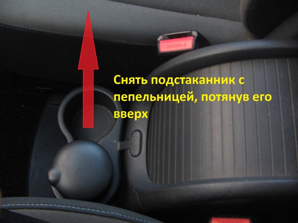 Компьютерная диагностика автомобиля логан-2 своими руками 55