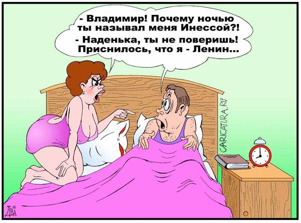 arntgolts-tatyana-golaya-aktrisa