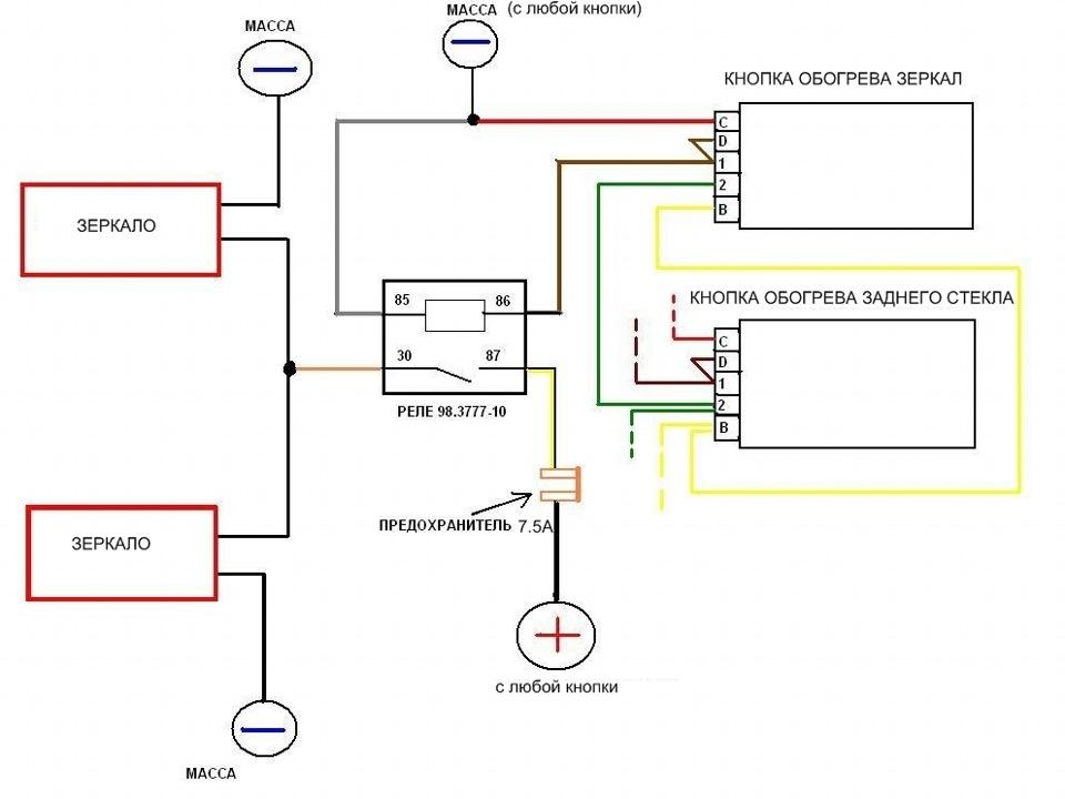 Схема подключения подогрева