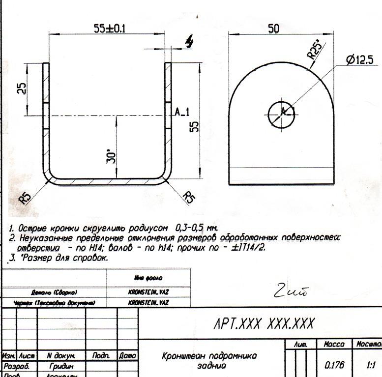 Схема раскрепления термоподвески для контроля температуры зерна.