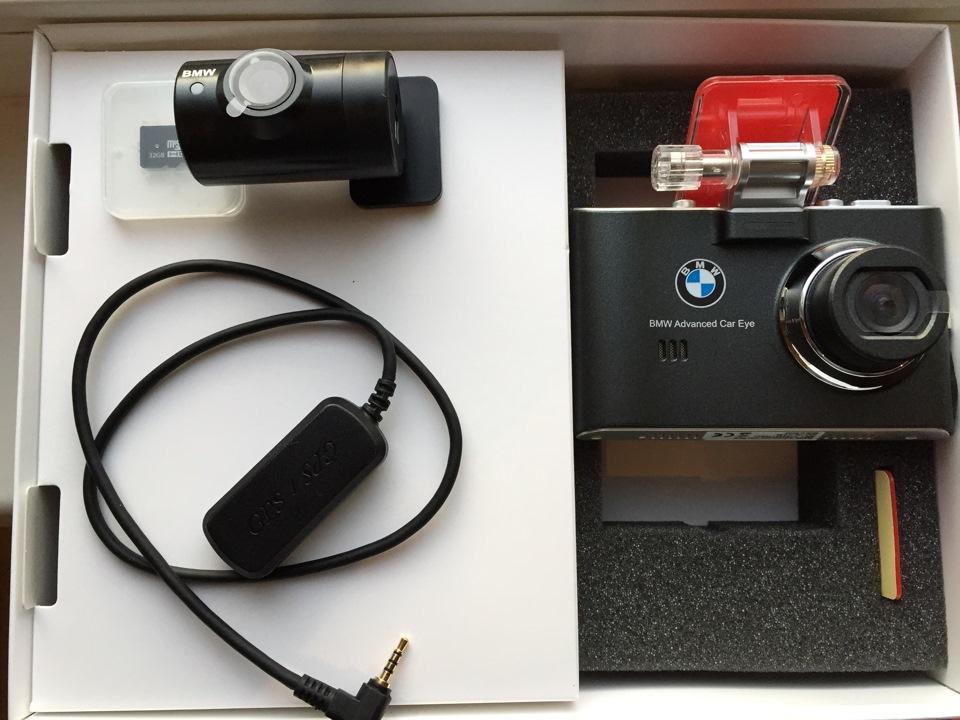 Bmw Advanced Car Eye Camera Bmw Advanced Car Eye In Car Camera Front