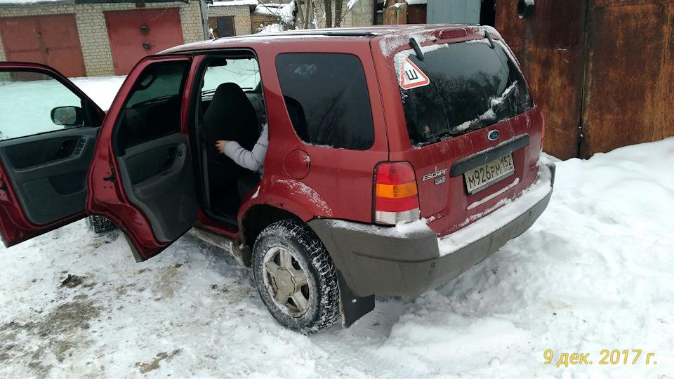 ford escape 2001 потек гур в салон