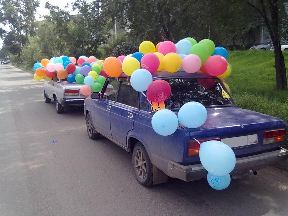 Картинки машина с шариками