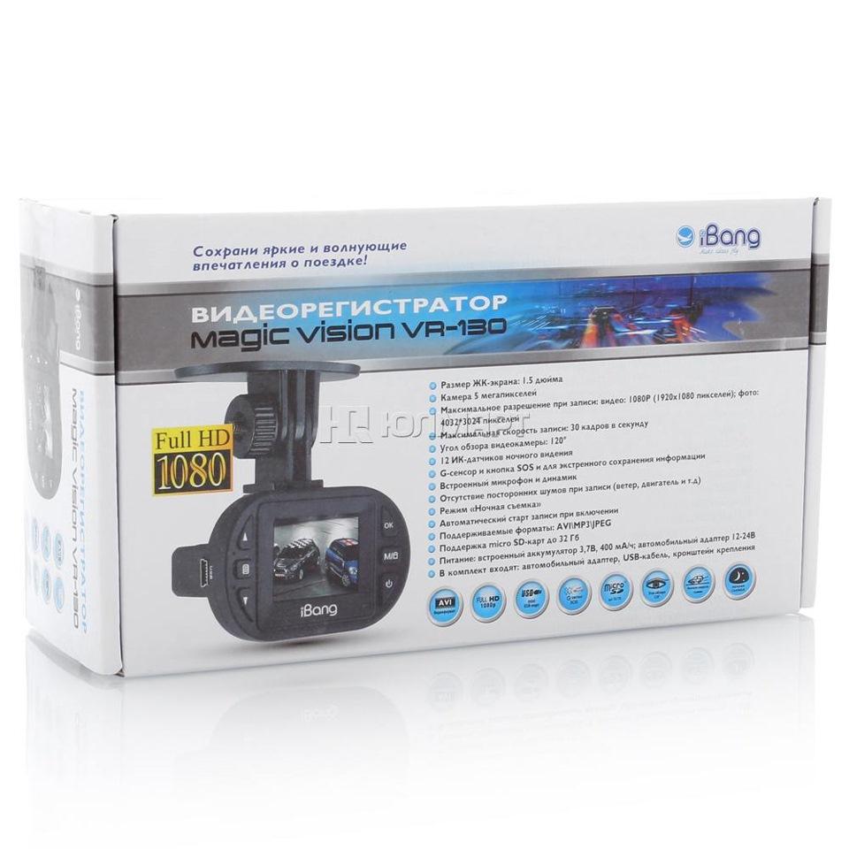 Видеорегистратор iBang Magic Vision VR-257