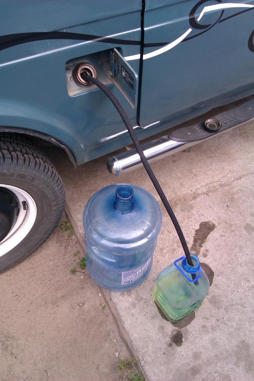 же решил слить бензин.