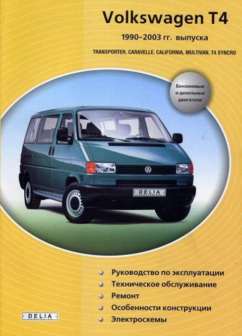 Драйв2 транспортер т4 элеватор калачеевский воронежская область