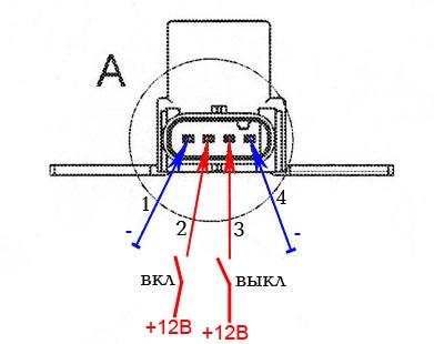 Схема подключения размыкателя