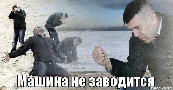 бабло мем