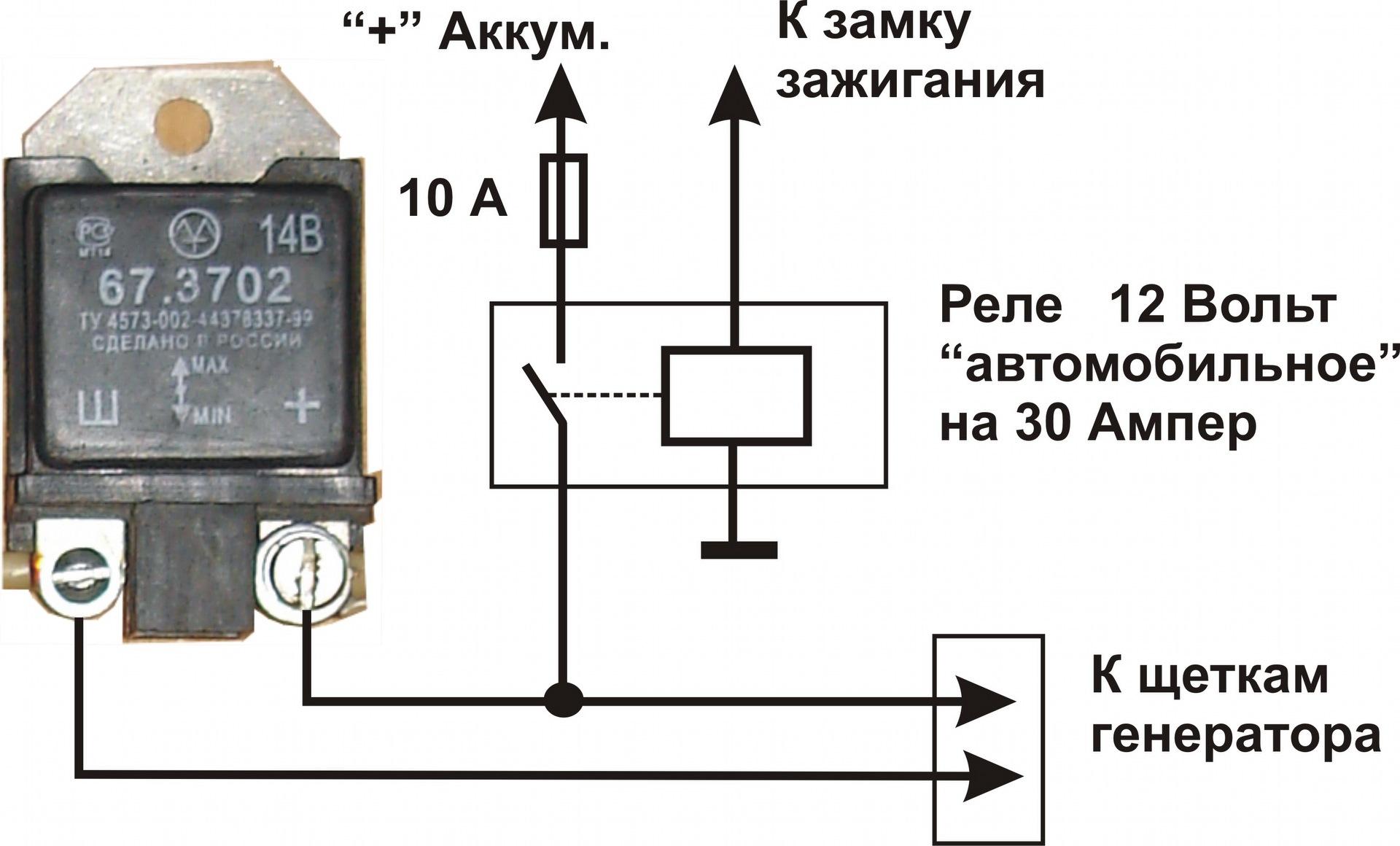 Регулятор напряжения генератора схема фото 206