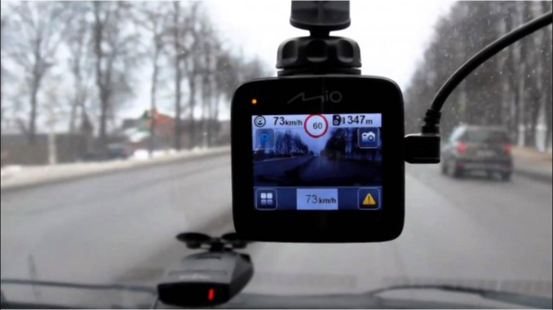 купить видеорегистратор для авто в киеве