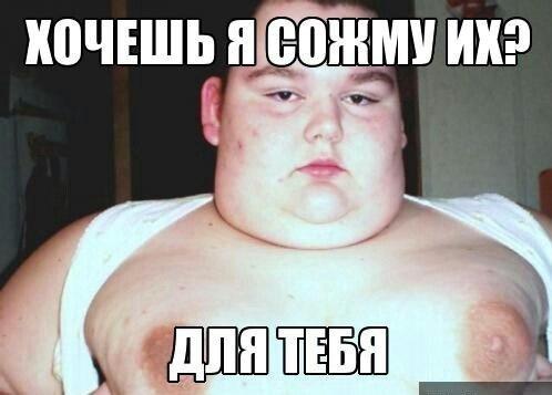 ero-sots-set-ya-hochu-porno-foto-s-novimi-internami