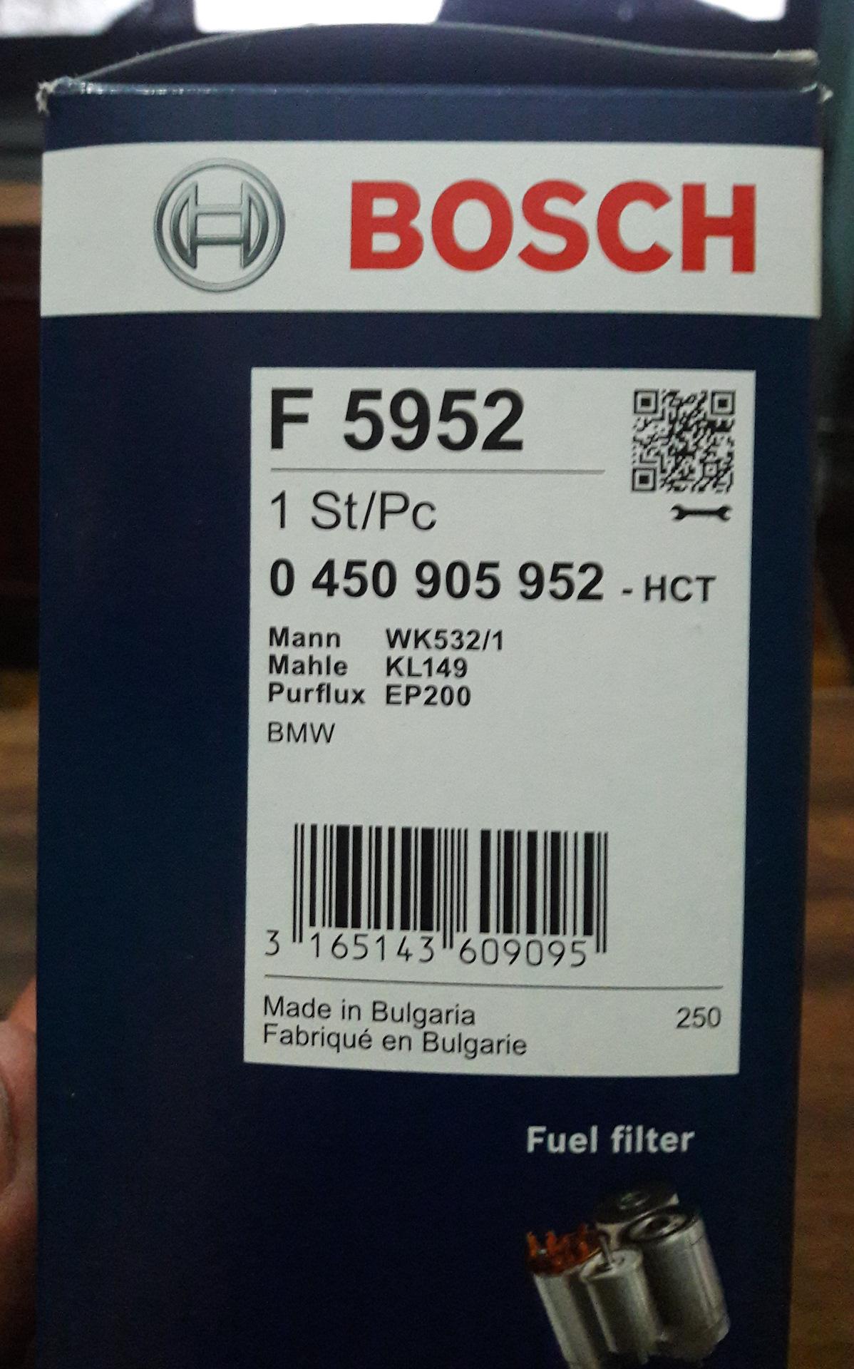 Bmw 3 Series Fuel Filter Mann Wk532 1