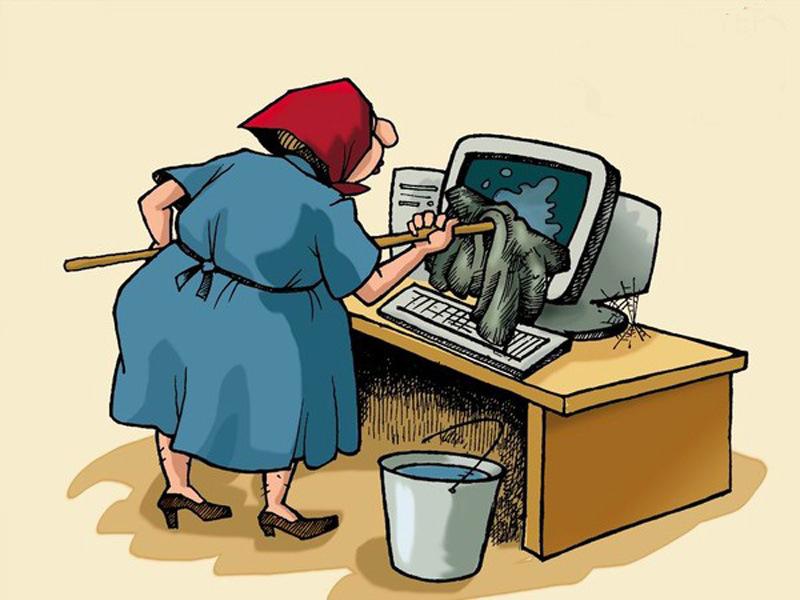 Человек и компьютер смешные картинки