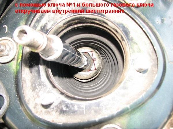 Как заменить передние амортизаторы на ауди 100 видео - Mmrr.ru