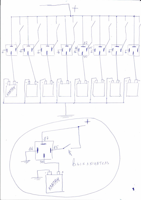 схема подключния влагоделителя