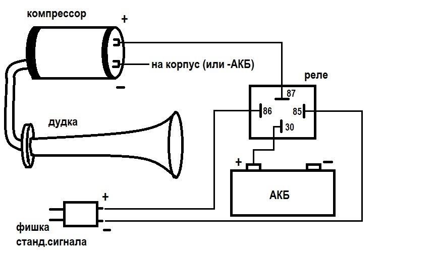 Схема воздушного сигнала через реле 483