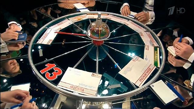 Волчок казино онлайн казино мира от 5