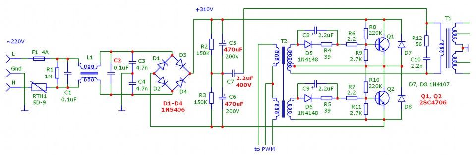 Схема фильтра электромагнитных
