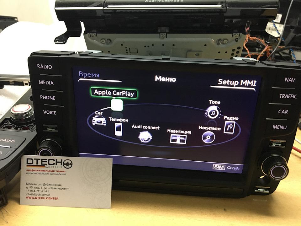 Audi smartphone interface a6 — aka Apple CarPlay — Dtech on