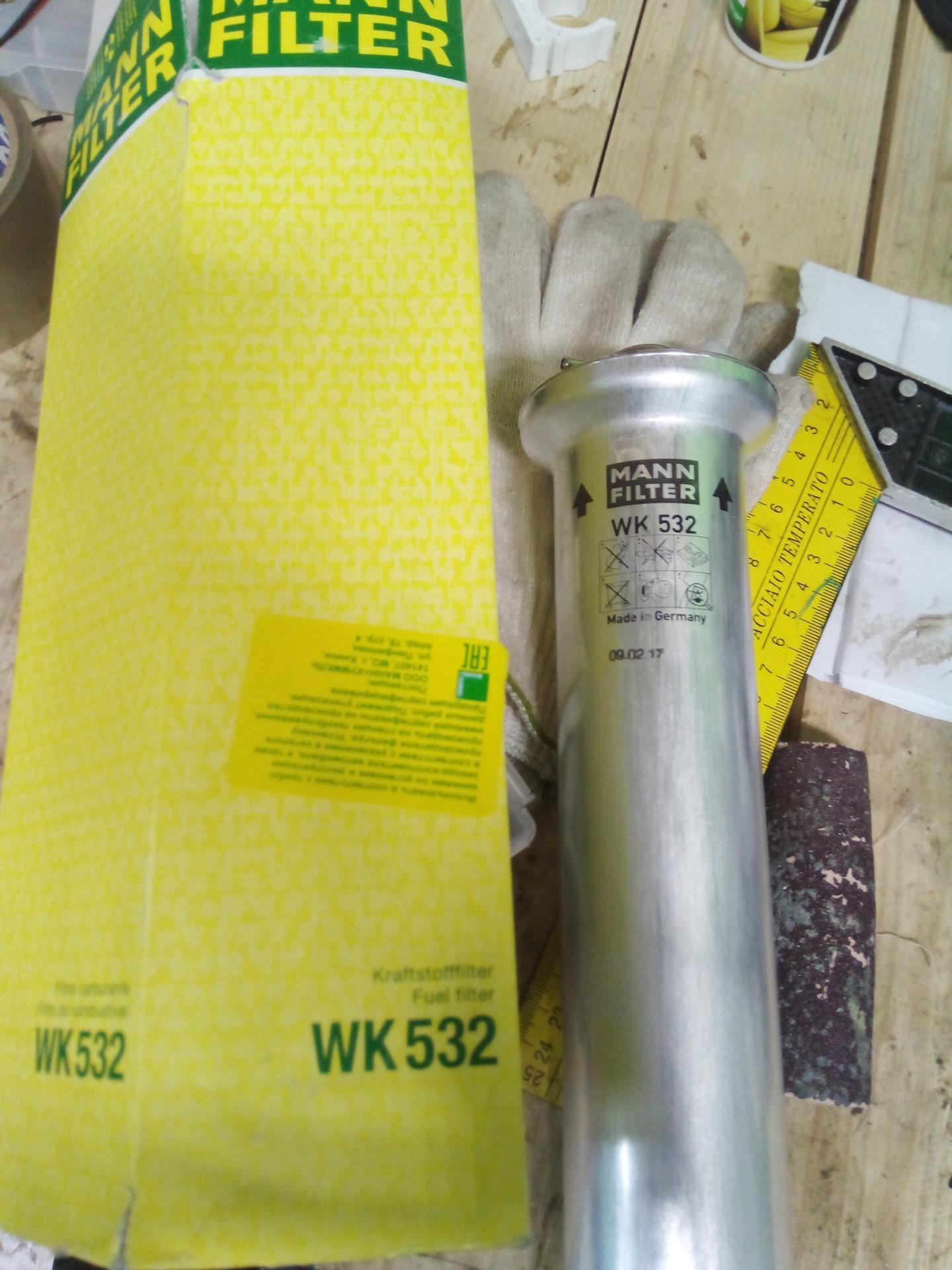 Bmw 5 Series Touring Fuel Filter Mann Wk532 1