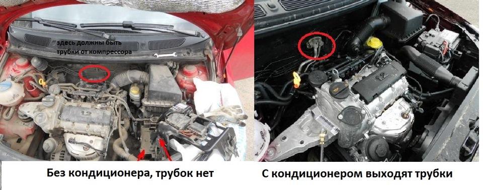 Установка кондиционера на шкоду октавию цена установка кондиционера для лада цена