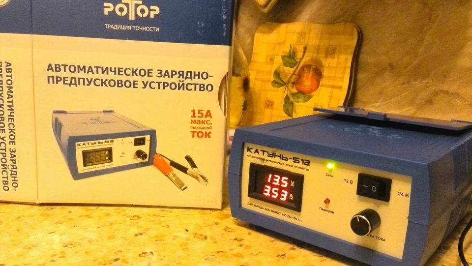 устройство КАТУНЬ-512