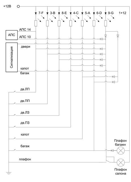 схема подключения (устройство