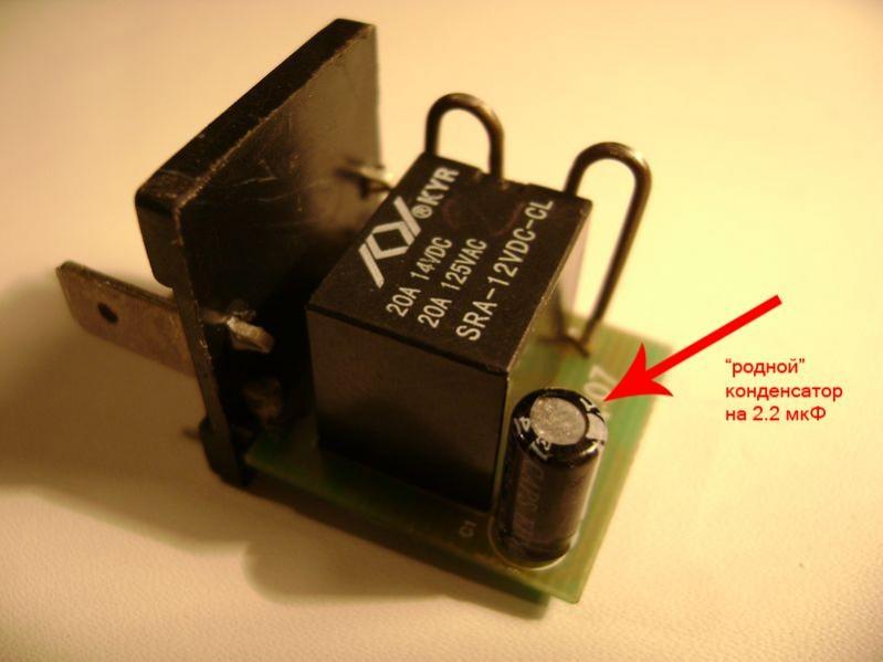 Звуковой сигнализатор поворотов для автомобиля своими руками фото 249