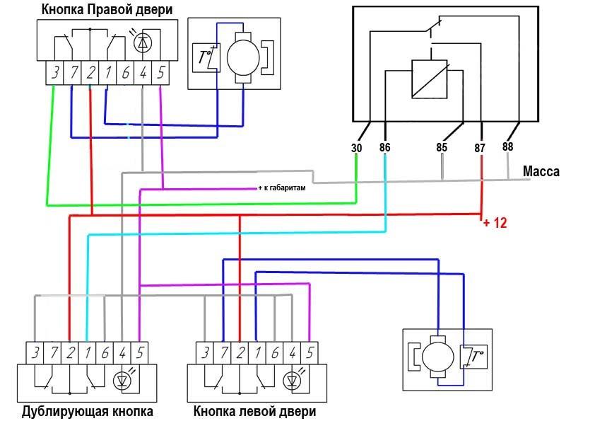 Схема подключения ЭСП с реле