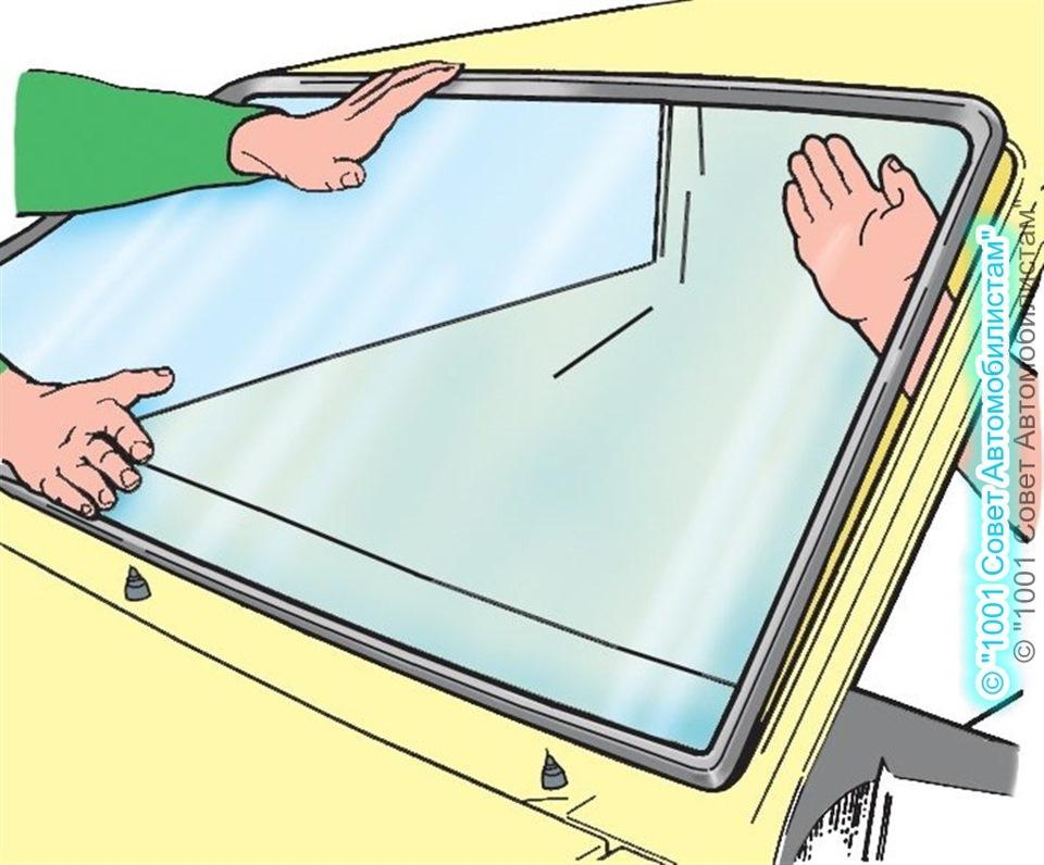 Как поменять лобовое стекло на ваз 2114 своими руками