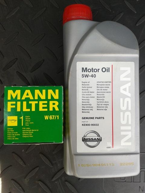 Замена масло на ниссан жук