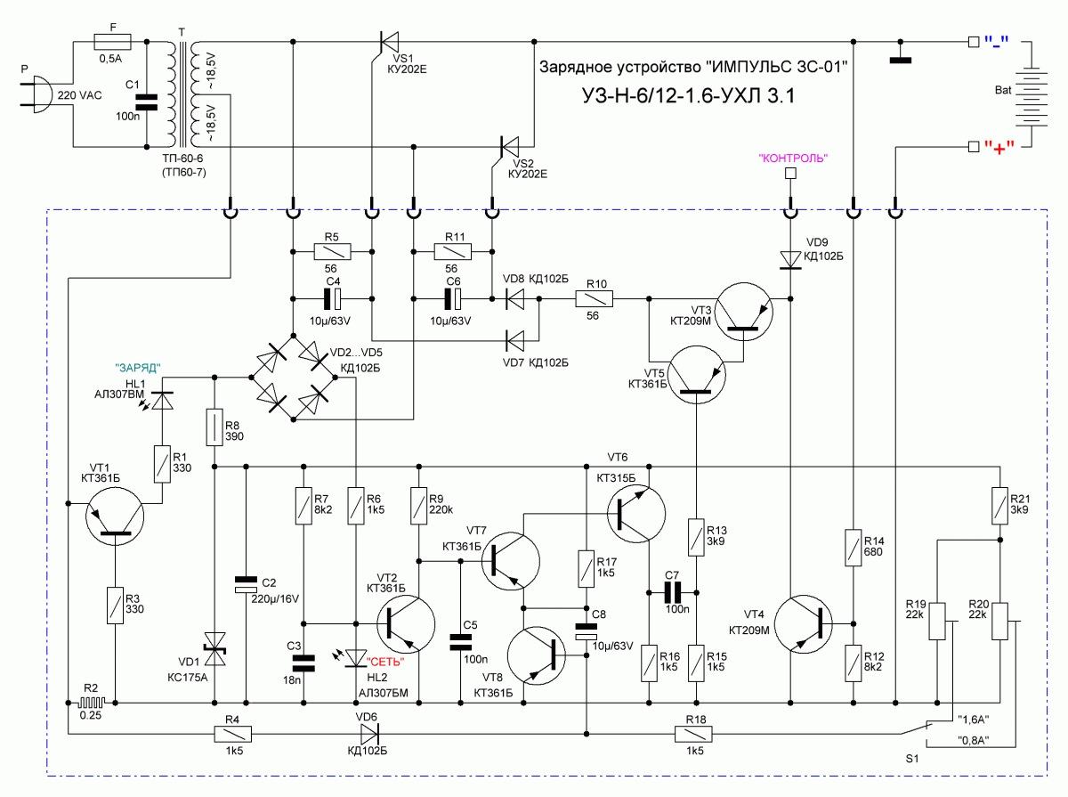 Схема зарядного устройства из автомобильных деталей