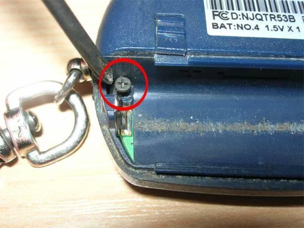 Как заменить кнопку на брелке сигнализации