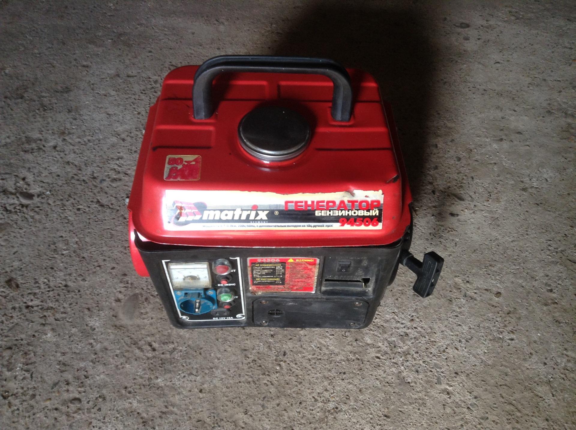 Бензиновый генератор matrix сварочный аппарат готов