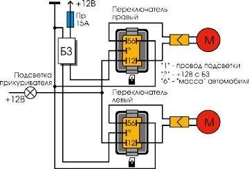 театрального схема кнопки стеклоподъемника газ только