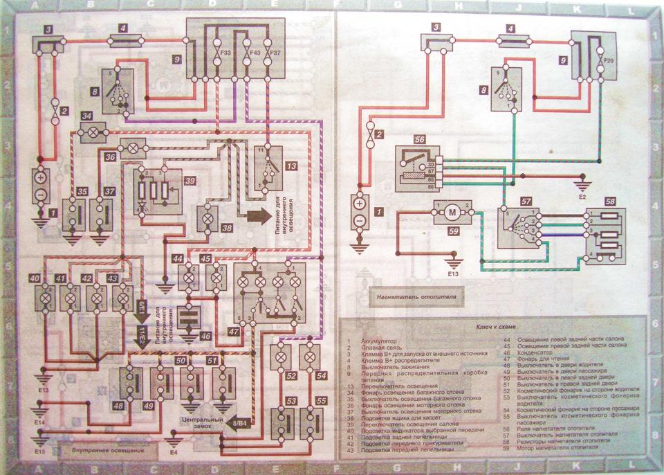 электросхема всей проводки