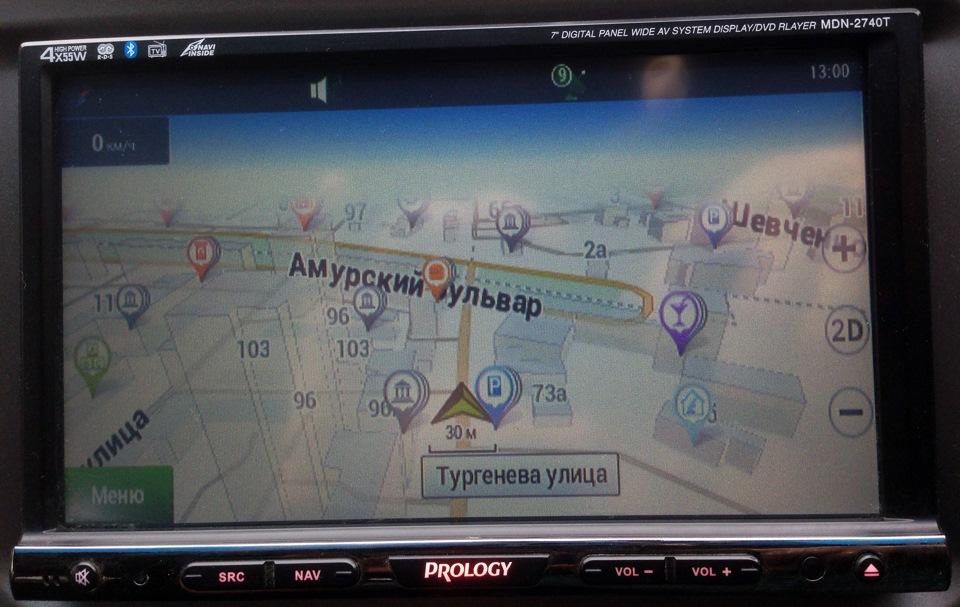 Скачать программы для навигатора автомагнитолы