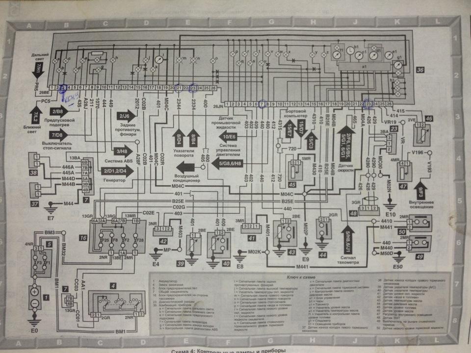 нашёл схему электрической