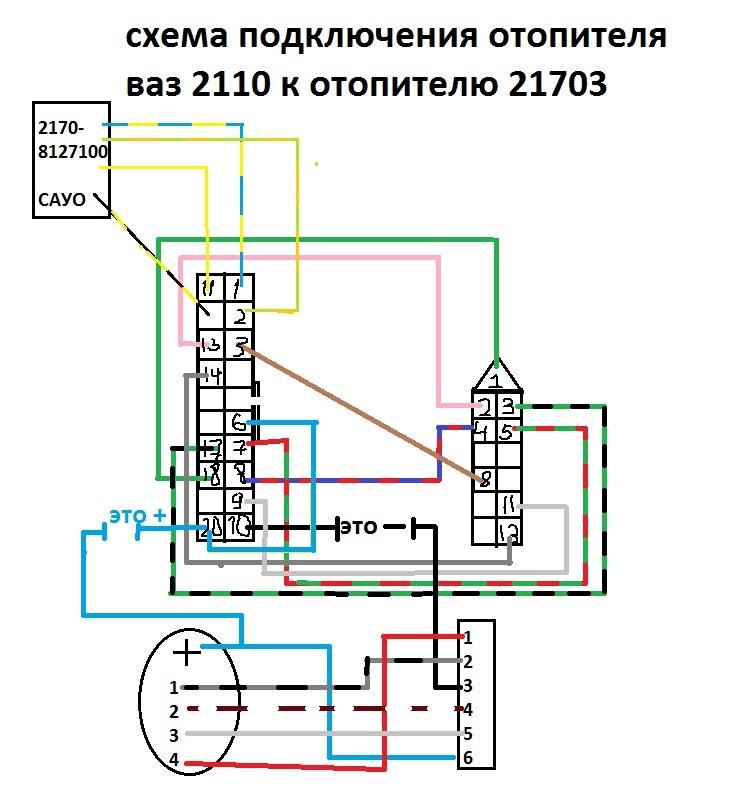Ваз 2110 схема печки фото 222