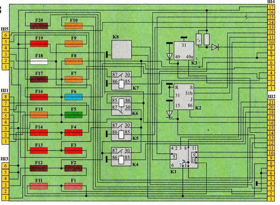 Схема блока 2110 (с