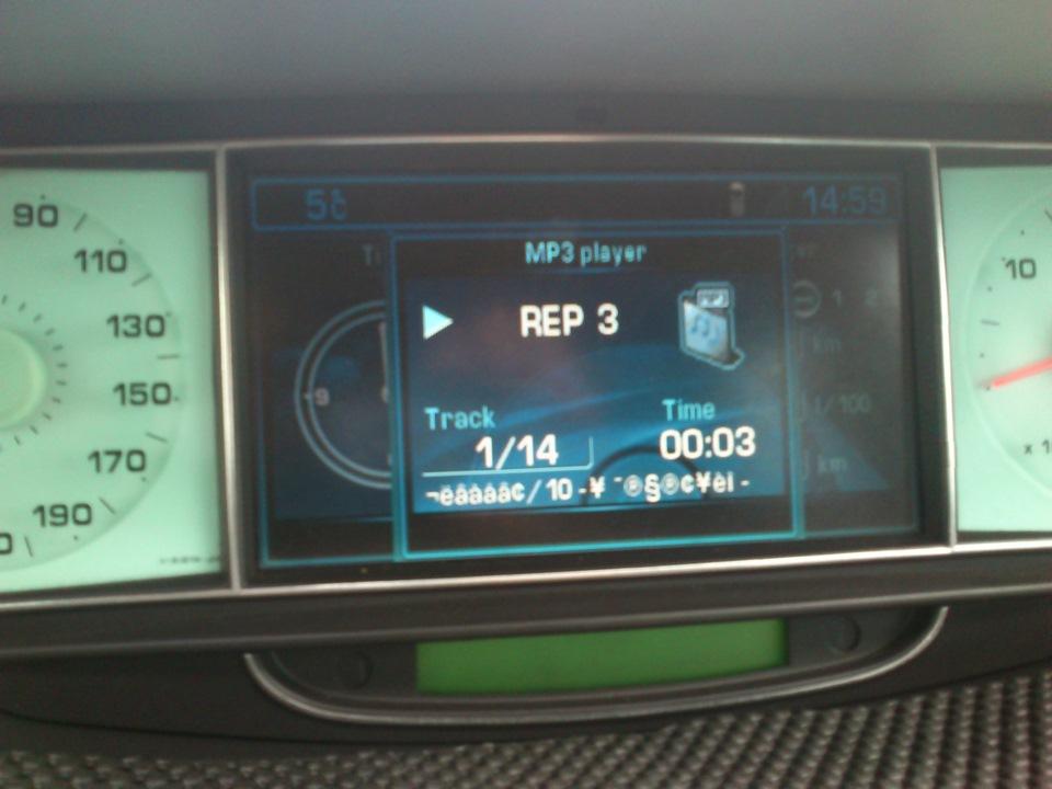 диск(cd) прошивки аудио-навигационной системы rt3(peugeot 807