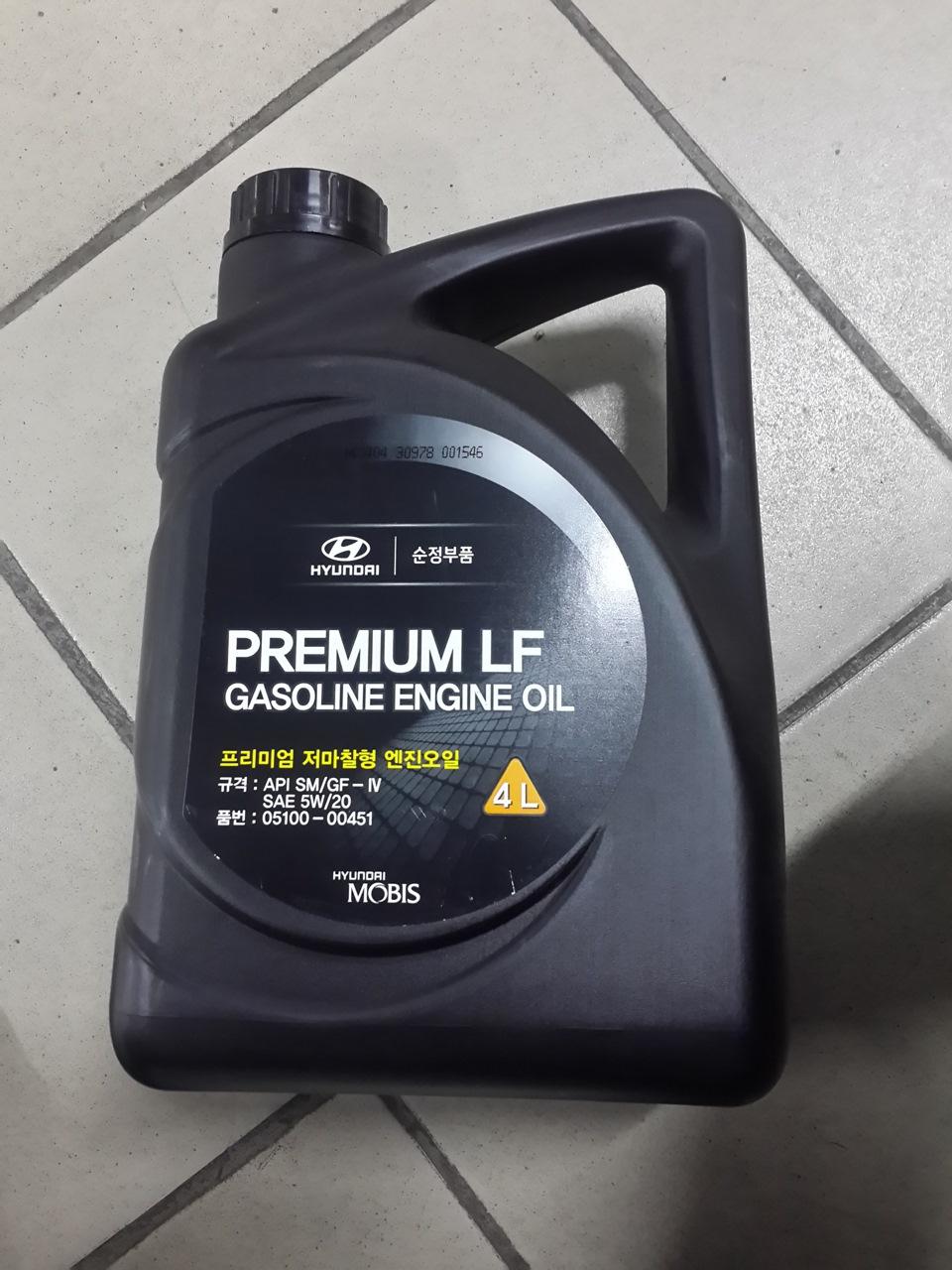 рекомендованное масло для hyundai avante