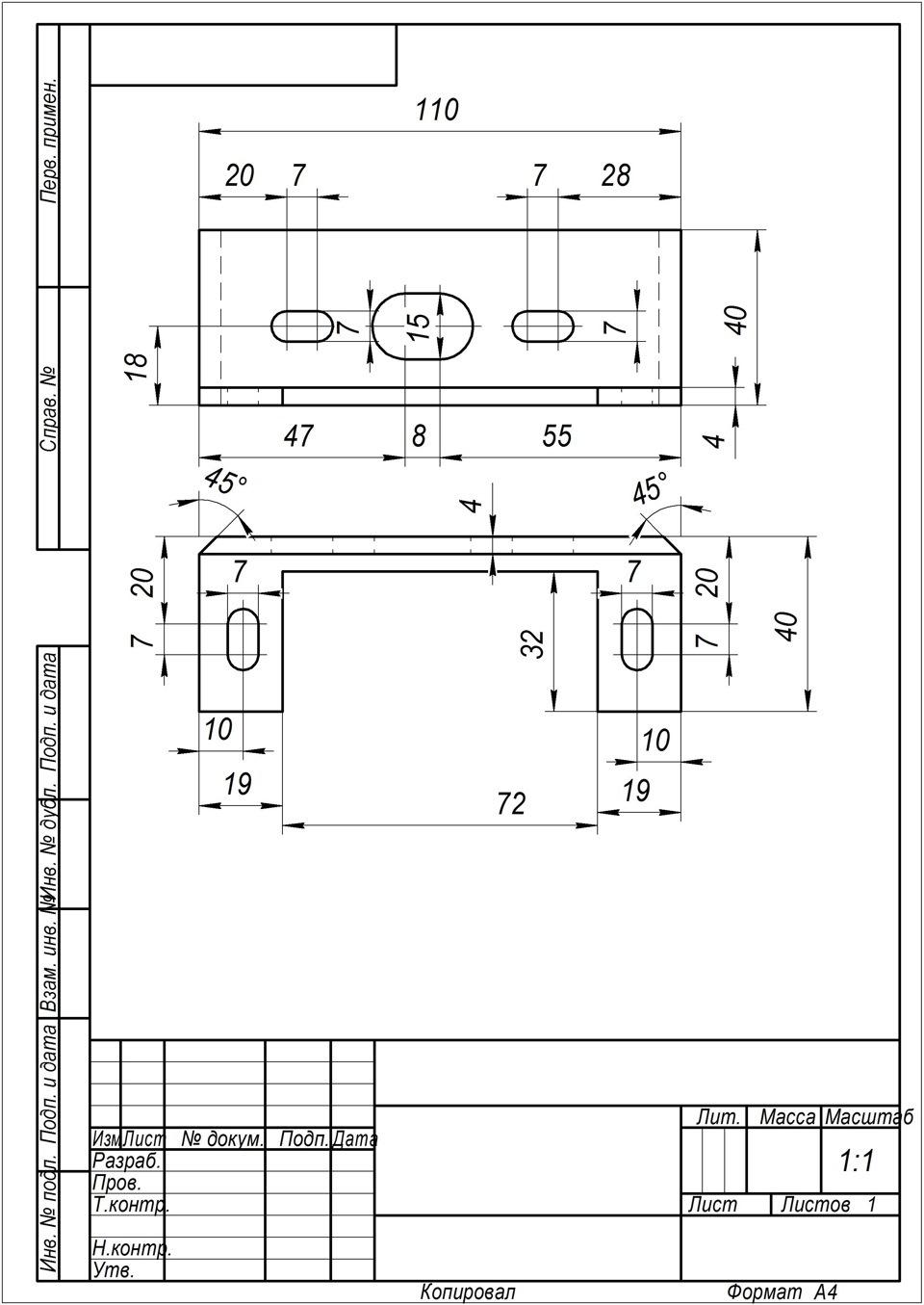 Схема замка багажника гранта фото 962