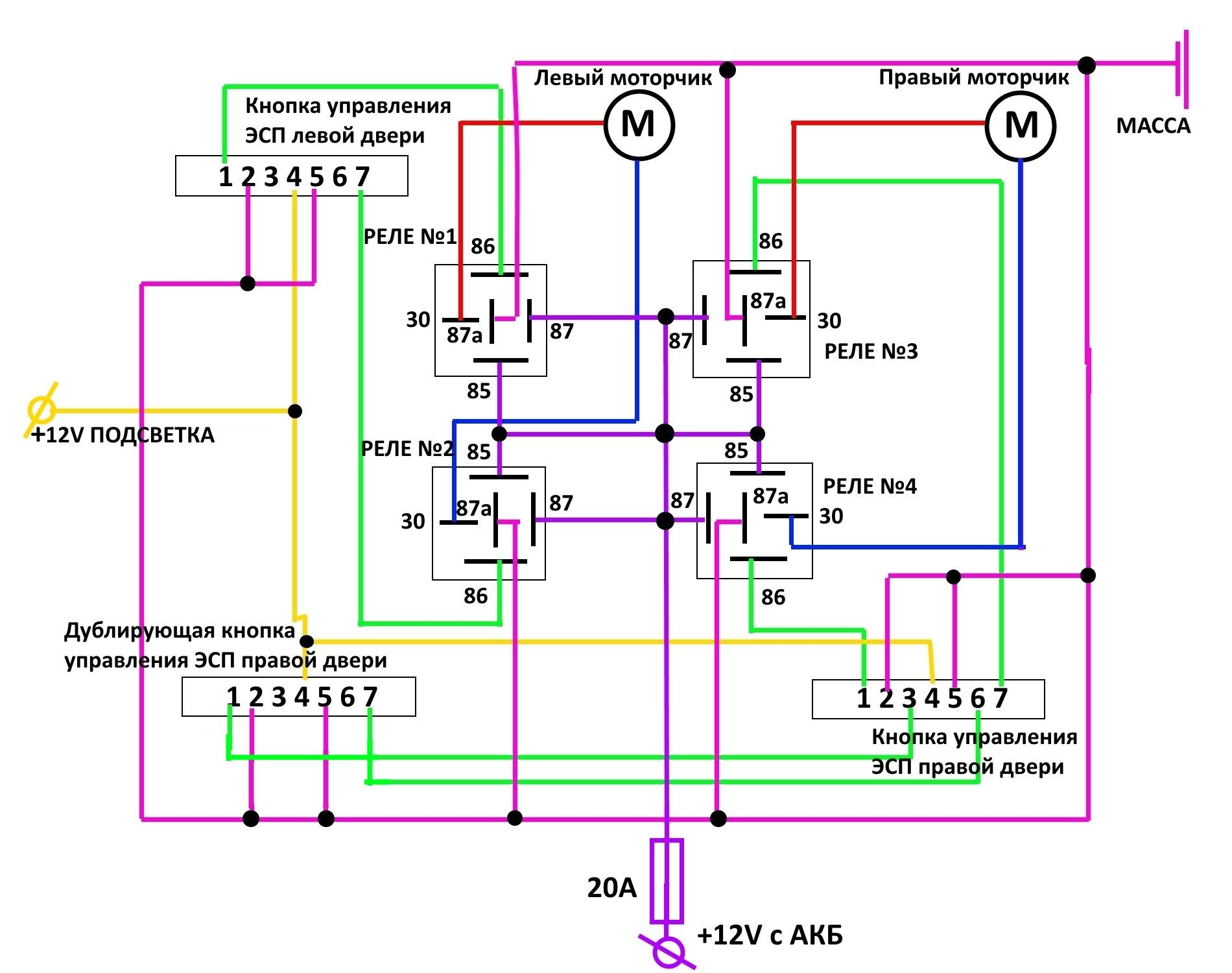 Схема управления освещением на реле