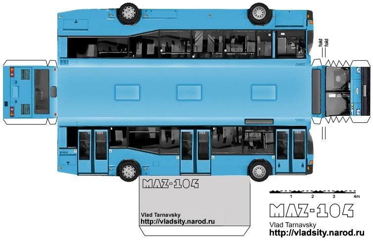 Как делать автобус из бумаги